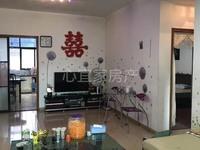 出售东大新村3室2厅2卫103平米41万住宅