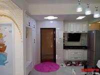 出租罗玉苑 13区 2室2厅1卫80平米1200元/月住宅