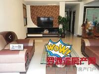 房东急售嘉禾花园160平方精装房90万看房联系15060659570