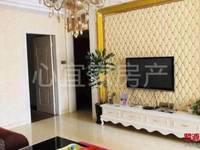 出售盛世名城3室2厅1卫110平米65万住宅