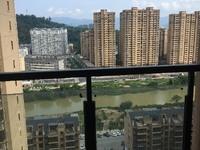 首付20万买东方星城 110平米73万住宅