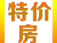 出售滨海新城6区高层东向128平63万