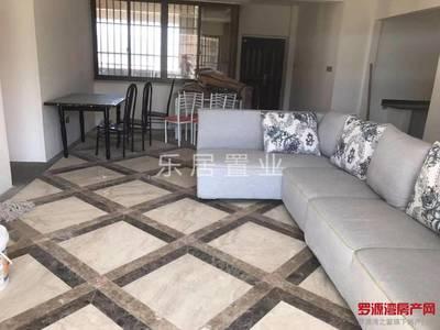 出租罗泰苑 8区 3室2厅2卫112平米1500元/月住宅