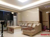 出售东方星城D区3室2厅2卫110平米92万住宅
