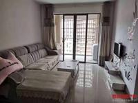 出租青禾家园3室2厅2卫130平米2000元/月住宅