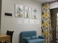 滨海新城精装修单身公寓 给自己生活增添品味