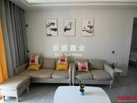 13区82平米精装2.5房 布局合理实用 高层采光通透