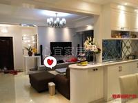 出售罗马景福城3室2厅2卫122平米95万住宅