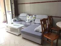 滨海新成三房高层沿街 采光一级 购物方便 精装家具免费送