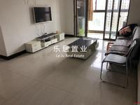 滨海新城 7区82平米 两房简装 高层采光 低价42万