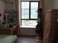 出售凤凰城3室2厅2卫127.54平米96万住宅