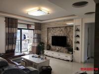 出售东方星城D区3室2厅2卫113.96平米95万住宅