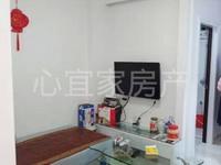 出售龙瀚闽星佳园2室48平米42万一口价
