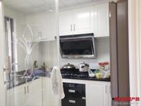 出售东方星城D区3室2厅2卫116平米95万住宅