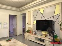 出售正祥特区 美居3室2厅2卫118平米65万住宅
