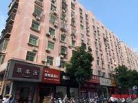 出租府前街沿街一楼套房2室2厅1卫90平适合办公商用