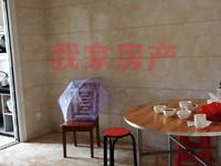 日出香山122平方售价81万看房联系我家房产15060659570