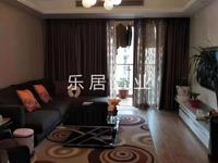 滨海新城 豪华装修大三房 进口高端家电 端头 土豪金