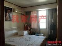 出售西大路3室2厅2卫110平米53万住宅