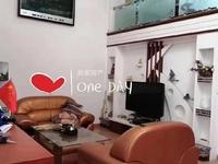 出售马祖前新村10室3厅3卫375平米350万住宅