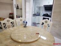 出售东方星城D区3室2厅2卫120平米95万住宅