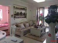滨海新城学区两房便宜出售了 细节完美 家具家电全送!随时看房!