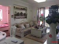 滨海新城七区房子便宜出售。心动装修。拎包入住细节完美家具全送。不许错过!!