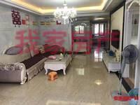 出售日出香山4室2厅2卫140平米97万住宅