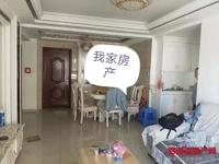 出售水岸菁华 3室2厅2卫120平米82万住宅