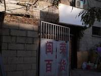 凤南西路大面积房屋出租 可以做各种厂房,仓库,商业用途