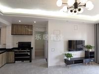 滨海新城 海景房,精装修,回福州买房,便宜卖罗源的房子