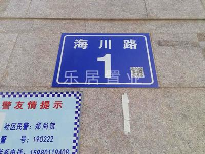 甩!滨海精装修三房,房东福州置房挥泪出,贴三中,农贸市场