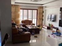出售龙瀚闽星佳园3室2厅2卫125平米85万住宅