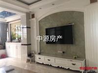 出售日出香山3室2厅2卫117平米88万住宅