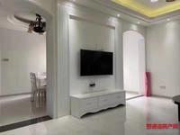 出售罗马景福城3室2厅2卫110平米75万住宅