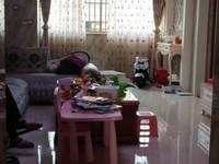 出售东方星城B区4室2厅3卫110平米140万住宅