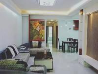 出售龙瀚闽星佳园3室2厅2卫106平米70万住宅