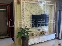 出售香缇半岛3室2厅2卫103平米93万住宅