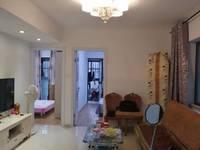 出售东方星城D区3室2厅2卫107平米83万住宅