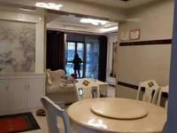 出售东方星城D区3室2厅2卫116平米93万住宅
