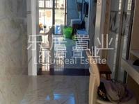 精装单公改两房 装修温馨 高层采光好 房东换置诚意价36万