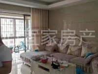 出售东方星城D区3室2厅2卫120平米96万住宅