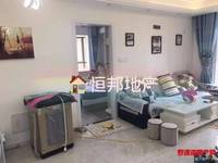 出租罗源湾滨海新城3室1厅2卫128平米1500元/月住宅