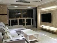 出售东方星城D区3室2厅2卫118平米115万住宅
