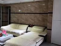 出售东方星城D区3室2厅2卫130平米110万住宅