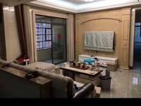 出售东方星城D区2室2厅1卫77平米73万住宅