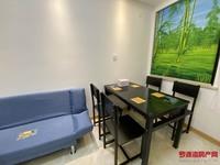 出售罗马景福城2室1厅1卫49平米38万住宅