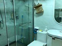 出租华美花园3室2厅2卫118平米1800元/月住宅
