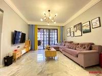 出售正祥特区 美居3室2厅1卫93平米52万住宅