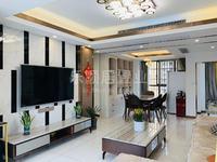 滨海新城118平 高层边户 家具齐全 拎包入住 学府房